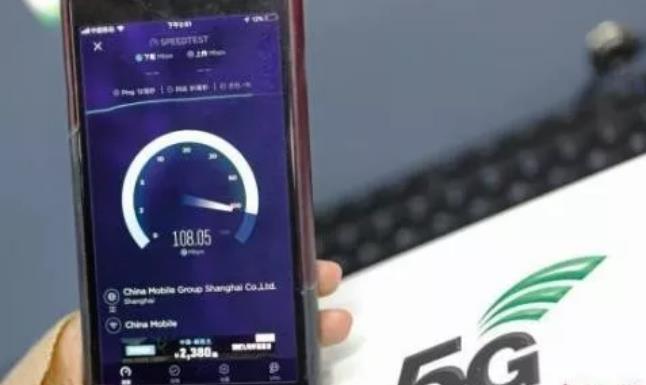 你预约5G了吗?
