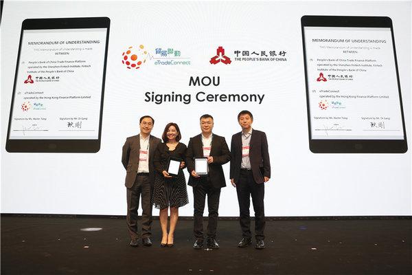 香港金管局宣布与央行展开区块链方面合作