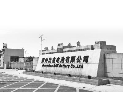 郑州比克减产 开工率五六成
