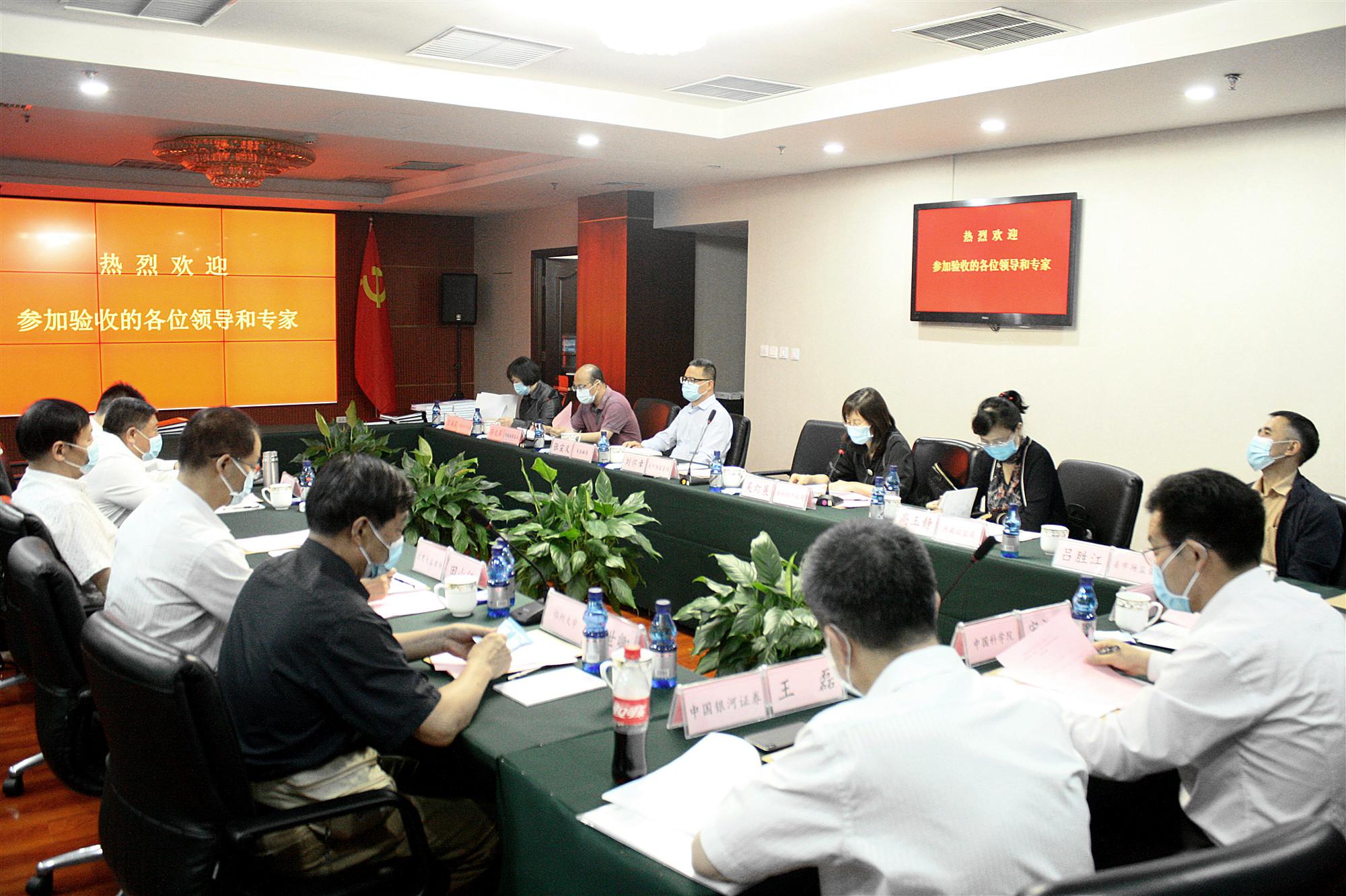 1a国家知识产权交易市场在郑州建成.jpg