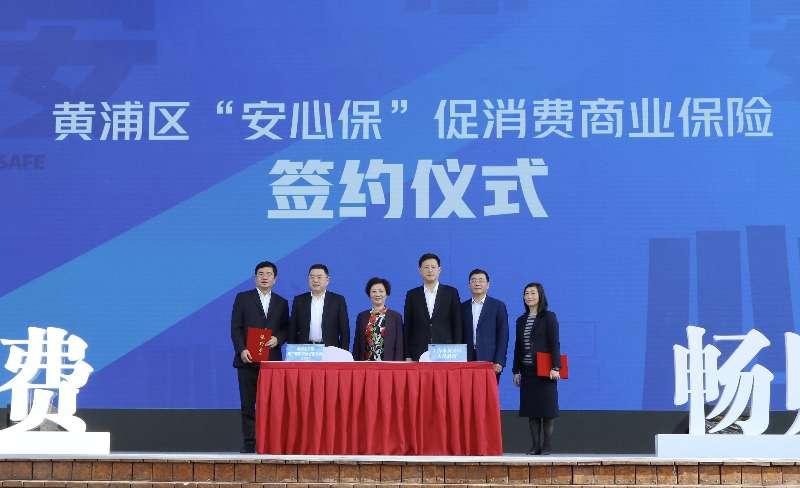 中国太保,太平洋保险,太平洋保险