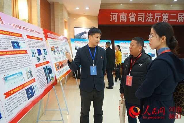 弘扬宪法精神 河南司法行政系统举行第二届开放日活动