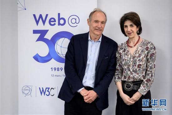 (国际)(8)欧洲核子研究中心庆祝万维网诞生30周年