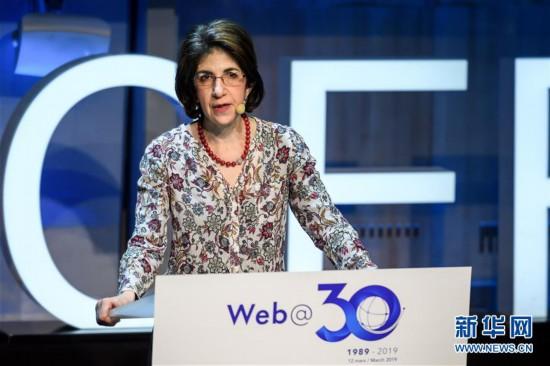 (国际)(1)欧洲核子研究中心庆祝万维网诞生30周年