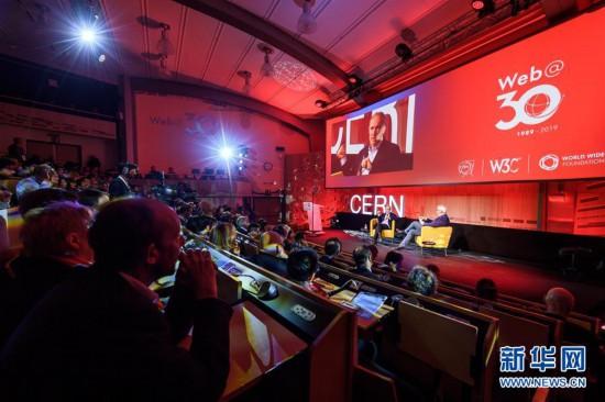 (国际)(5)欧洲核子研究中心庆祝万维网诞生30周年