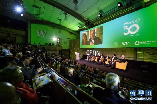 (国际)(7)欧洲核子研究中心庆祝万维网诞生30周年
