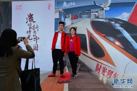 """#(社会)(3)""""时光列车""""西安北站发车"""