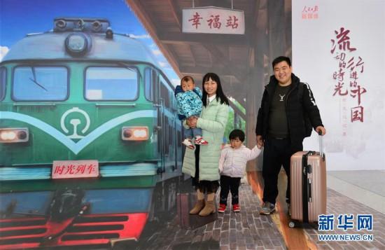 """#(社会)(2)""""时光列车""""西安北站发车"""
