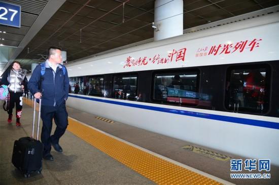 """#(社会)(1)""""时光列车""""西安北站发车"""
