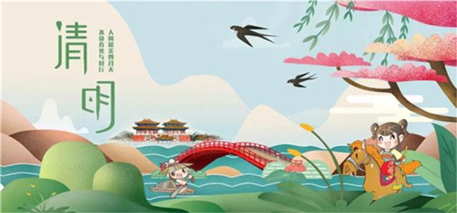 2019中国(开封)清明文化节即将开幕 八大特色活动精彩亮