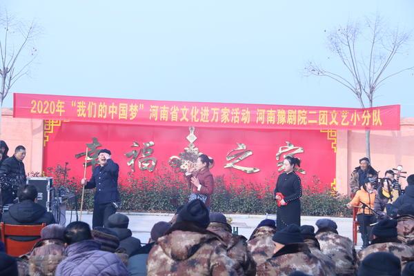 【新春走基层】河南豫剧院二团文艺小分队慰问演出走进