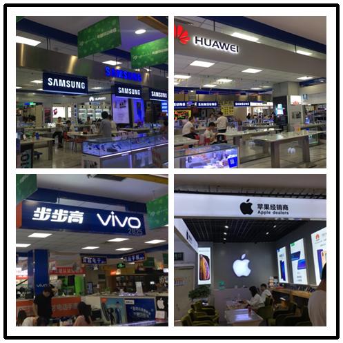百腦匯二樓手機專區 一站式購物新體驗