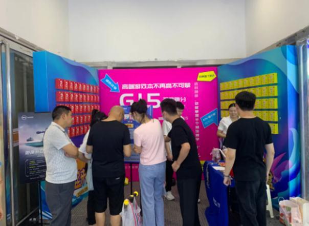 """1元""""到店盲盒""""开游匣G15 戴尔品牌狂欢燃爆七月4.jpg"""