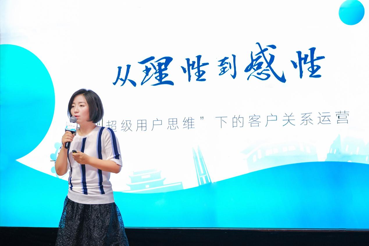 融创华北幸福+社群运营体系发布会 图片