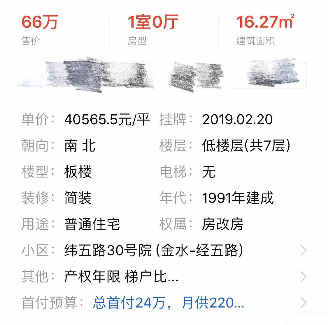 3微信图片_20190814095420.jpg