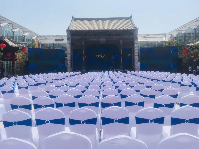 因爱而+ 建业集团新蓝海战略转型3周年成果发布会盛大启幕