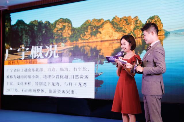 寻边观海-2019年中国广西—越南广宁跨国旅游联合推介会走进郑州