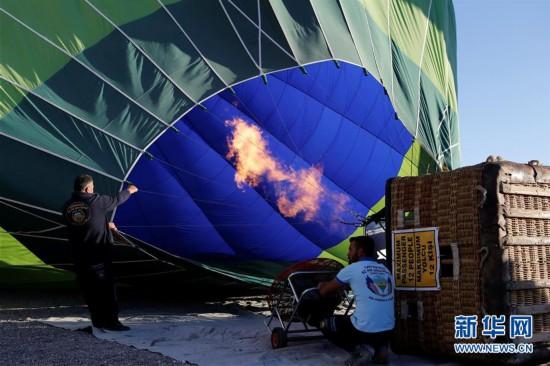 (国际)(3)首届卡帕多基亚国际热气球节开幕