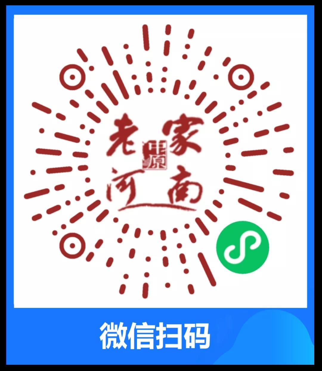 1微信图片_20211010123056.jpg
