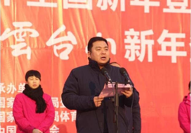 2019全国新年登高健身大会燃爆云台山