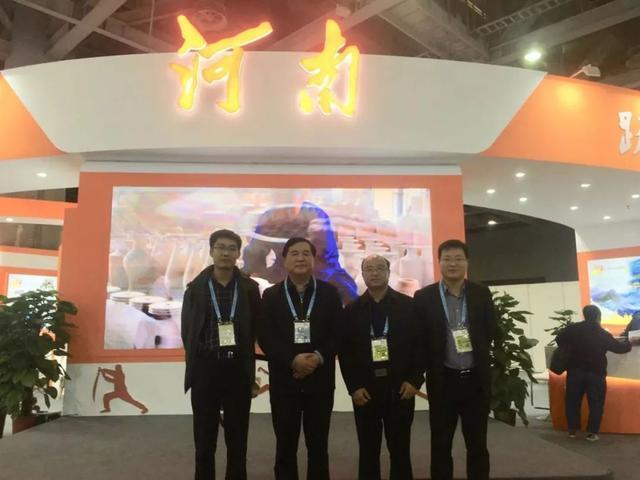 """鸡公山荣获""""2019中国体育旅游精品景区""""荣誉称号"""