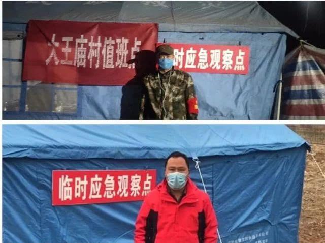 """抗疫MV首发,""""疫""""起唱响!献给一线抗击疫情的中国人"""