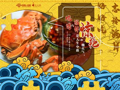 探店丨好好吃志玲海鲜——烧烤与海鲜是人生