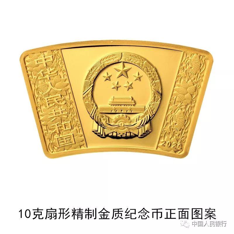 鼠年金银纪念币来了!最重金币达10公斤 面值10万元