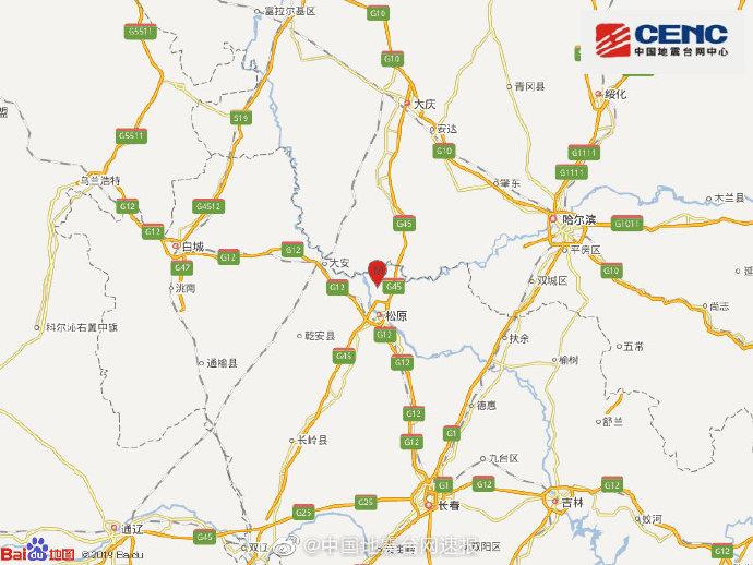地震最新消息:今天吉林松原市宁江区发生4.0级地震 震源深度12千米