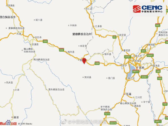 地震最新消息:今天云南楚雄州楚雄市发生4.7级地震 震源深度10千米