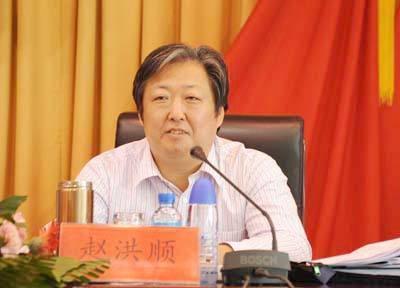 国家烟草专卖局原副局长赵洪顺严重违纪违法被双开