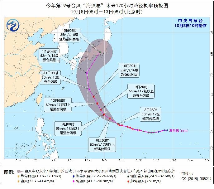 """中国台风网路径_台风路径实时发布系统:第19号台风""""海贝思""""维持超强台风级 ..."""