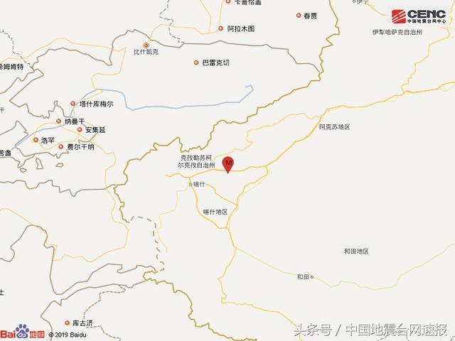 地震最新消息:新疆喀什地区伽师县发生6.4级地震
