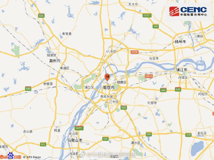 地震最新消息:今天江苏南京市鼓楼区发生3.0级地震 震源深度10千米