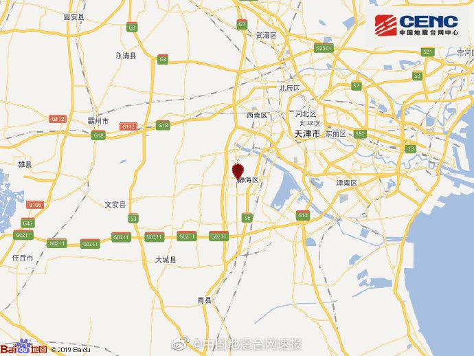 地震最新消息:今天天津静海区发生2.0级地震 震源深度15千米