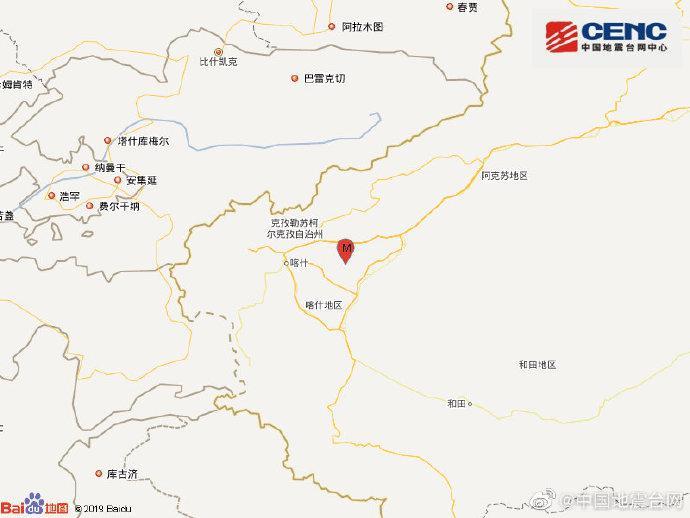 新疆喀什地区伽师县发生4.1级地震
