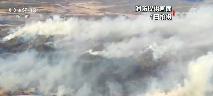 内蒙古大兴安岭林区两起森林大火全部扑灭