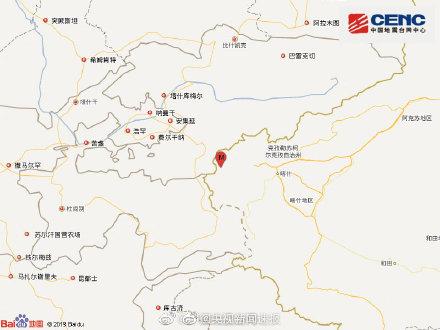 新疆发生5.0级地震