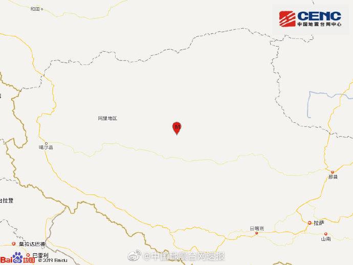地震最新消息:今天西藏阿里地区改则县发生3.2级地震 震源深度8千米