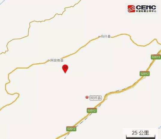 地震最新消息:今天新疆阿克苏地区柯坪县发生3.6级地震 震源深度15千米