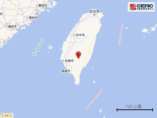 地震最新消息今天:台湾高雄发生4.4级地震