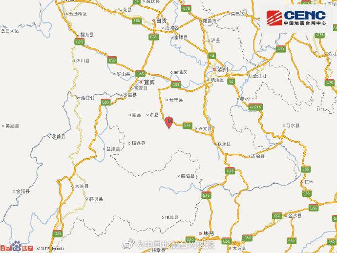地震最新消息:今天四川宜宾市长宁县发生3.1级地震 震源深度11千米