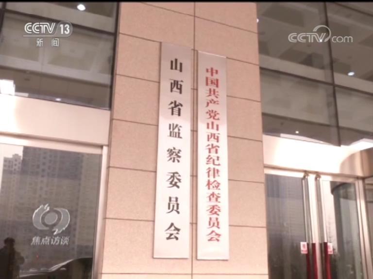 """《【超越在线娱乐】坐牢就像住宾馆,黑老大背后有多""""黑""""?》"""