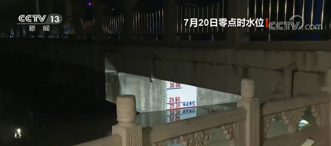 《【超越娱乐网址】安徽淮河干流王家坝段超保证水位》