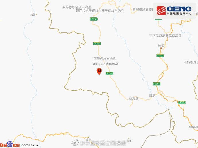 云南普洱发生4.1级地震