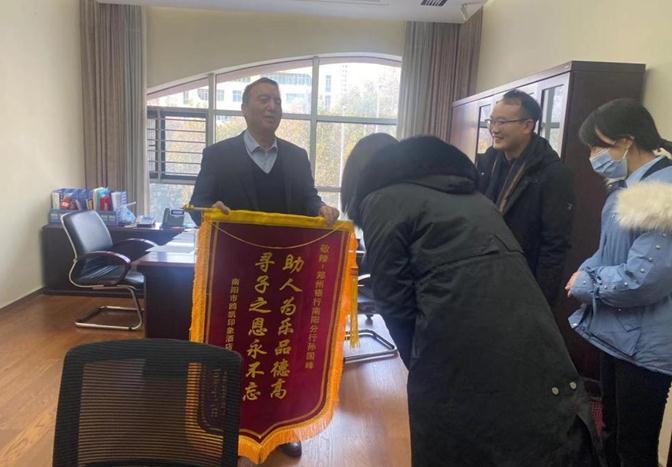 细心察异常 暖心送关怀 郑州银行南阳分行员工帮女孩回家