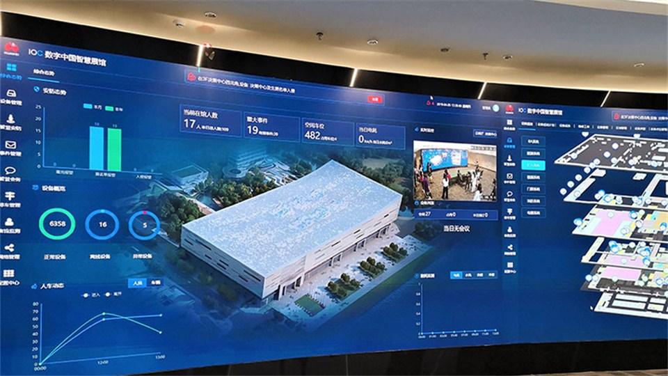 福州数字中国会展中心5月启用 全面覆盖WIFI和5G信号