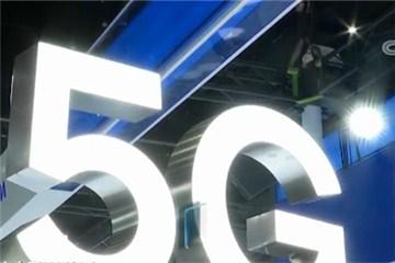 【聚焦数字中国建设峰会】终端网络齐头并进 5G商用步