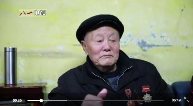 视频丨95岁战斗英雄张富清:一朝入伍,一生姓军