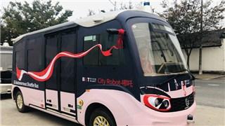 乌镇实现5G商用全覆盖 无人驾驶微公交将亮相互联网大